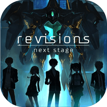 Revisions : Next Stage